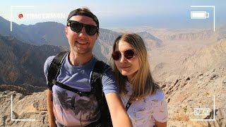 Горы в Эмиратах, наш мини-трип | Jebel Jais/Джебел Джаис