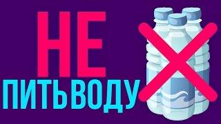 Смотри ЧТО БУДЕТ, ЕСЛИ не пить воду всего 10 дней - НЕОЖИДАННО