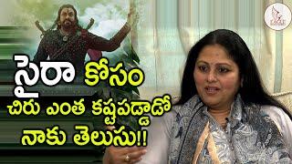Megastar Chiranjeevi is an inspiration | Jayasudha about SYERAA | Eagle Media Works