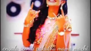 Ponnungale thappa pesathe mama machi tamil song