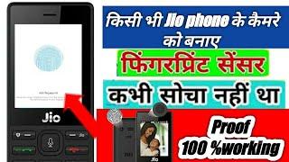 Jio phone ke Camera को बनाएं Fingerprint Lock / How to set Camera Fingerprint Lock in jio Phone