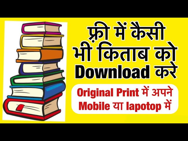 how to download a book from google ? kisi bhi book ko hindi me kaise download kare?