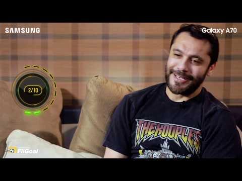 أحمد حسن يختبر معلوماته الكروية..تعرف علي النتيجة