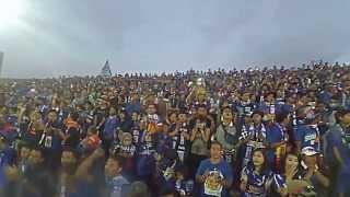 Aremania Di Stadion Dipta Gianyar Arema Vs Mitra Kukar Sebelum Kick Off