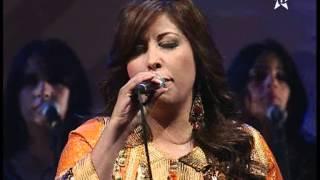 "تحميل اغاني Khaled et Leila EL KOUCHI ""3lach tloumouni"" MP3"