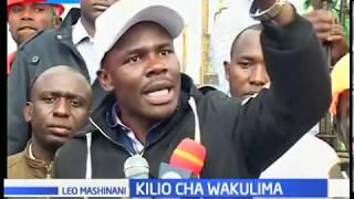 Wakulima wa chai kaunti ya Kisii waishinikiza serikali kuwalipa ada inayofaa kwa mazao ya chai.