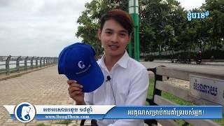 BongThom com Jobs Channel videos