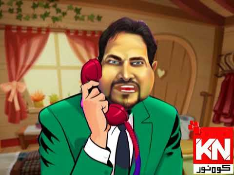 Cha-Cha Boota Show 11 March 2020 | Kohenoor News Pakistan