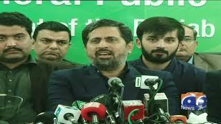 Fayyaz ul Hassan Chohan Ki Lahore Main Media SeGuftagu