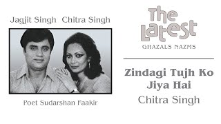 Zindagi Tujh Ko Jiya Hai - The Latest | Chitra Singh | Official