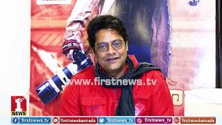 'ನಂಗೆ ಅಪ್ಪನೂ, ಅಪ್ಪಾಜಿನೂ ಪುನೀತೇ' | Ravishankar | Natasarvabhouma Press Meet