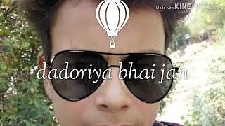 Teri yad me aasu bahata Hun sun le o sanam harjai badamas no.1 goru bhai