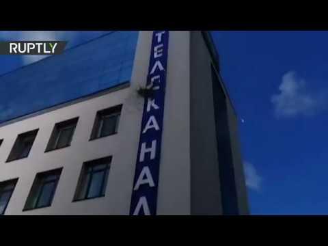 В Киеве обстреляли из гранатомёта здание телеканала «112 Украина» — видео последствий