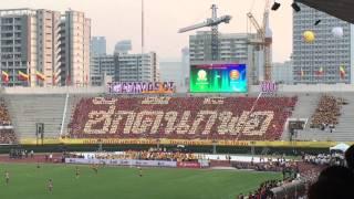 CU-TU Traditional Football 70th - แปรอักษรล้อการเมือง by TU
