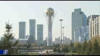 Цифровизация экономики Казахстана: как долго идти?