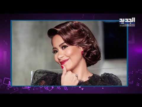شيرين عبد الوهاب تفاجئ الجمهور بعودتها بعدما أعلنت غيابها.. ماذا قالت في أول تصريح لها؟