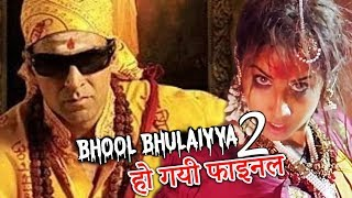 Akshay Kumar And Vidya Balan Starrer Bhool Bhulaiyaa To Get A Sequel ?