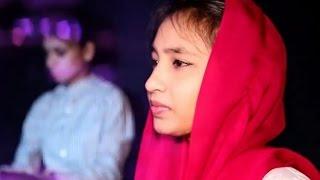 Marriam Maqsood Christian Song - Tu Ek Pal Me Badal De lyrics