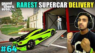 I GOT WORLD'S RAREST SUPERCAR | GTA V GAMEPLAY #64