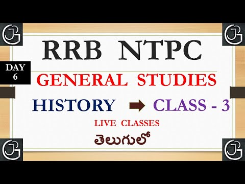 DAY 6 || RRB NTPC GENERAL STUDIES - HISTORY CLASS 3 IN TELUGU