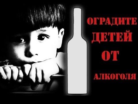 Лечение алкоголизма информация