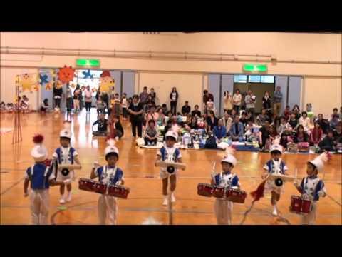 H26「未来への架け橋」七尾みなと保育園 運動会