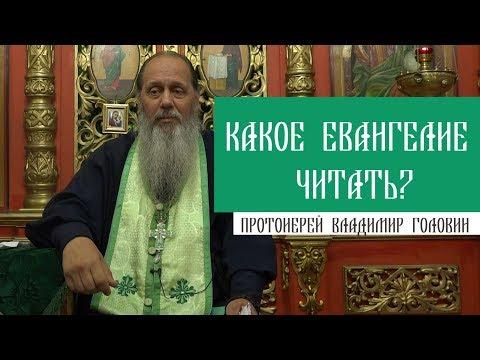 Ксения лапицкая песня о молитва