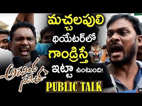 Download Aravinda Sametha Morning Show Public Talk | Premier Show Talk on Aravindha Sametha | Jr NTR