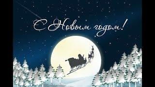 Канал Новогодние Песни - С Новым годом друзья!