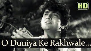 O Duniya Ke Rakhwale (HD) | Baiju Bawra Songs | Meena
