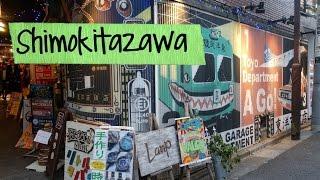 Shimokitazawa ¡El barrio hispter! // Vlog 08
