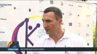 Володимир Кличко може знову стати холостяком
