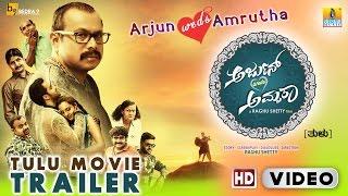 First look trailer of ARJUN weds AMRUTA Tulu Movie starring Anoop Sagar Aaradya Shetty