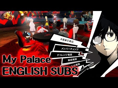 Persona 5 The Royal NEW My Palace [ENGLISH SUBS]