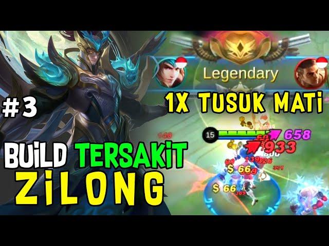Pronunție video a paling în Indoneziană