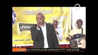 ريلة ياريلة - امسية انا اهواك للفنان صلاح محمد عيسى 2016م