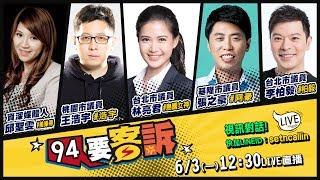 韓粉拱韓國瑜脫黨也要參選2020!