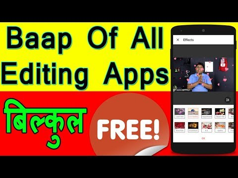 Best Professional Video Editing App For Android 2018 | Full