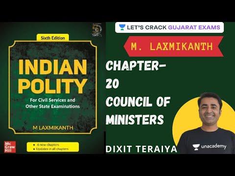 Chapter-20- Council Of Ministers (મંત્રિપરિષદ) | M.Laxmikant | Dixit Teraiya |