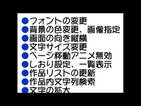 Video of 青空司書