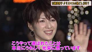 吉瀬美智子「夫とデートで♡」若いころの思い出語る