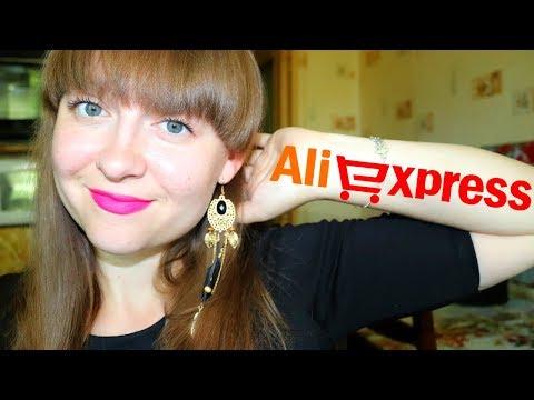Распаковка посылки с Алиэкспресс / бижутерия с Китая