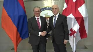 Հայաստանի և Վրաստանի ԱԳ նախարարների հանդիպումը