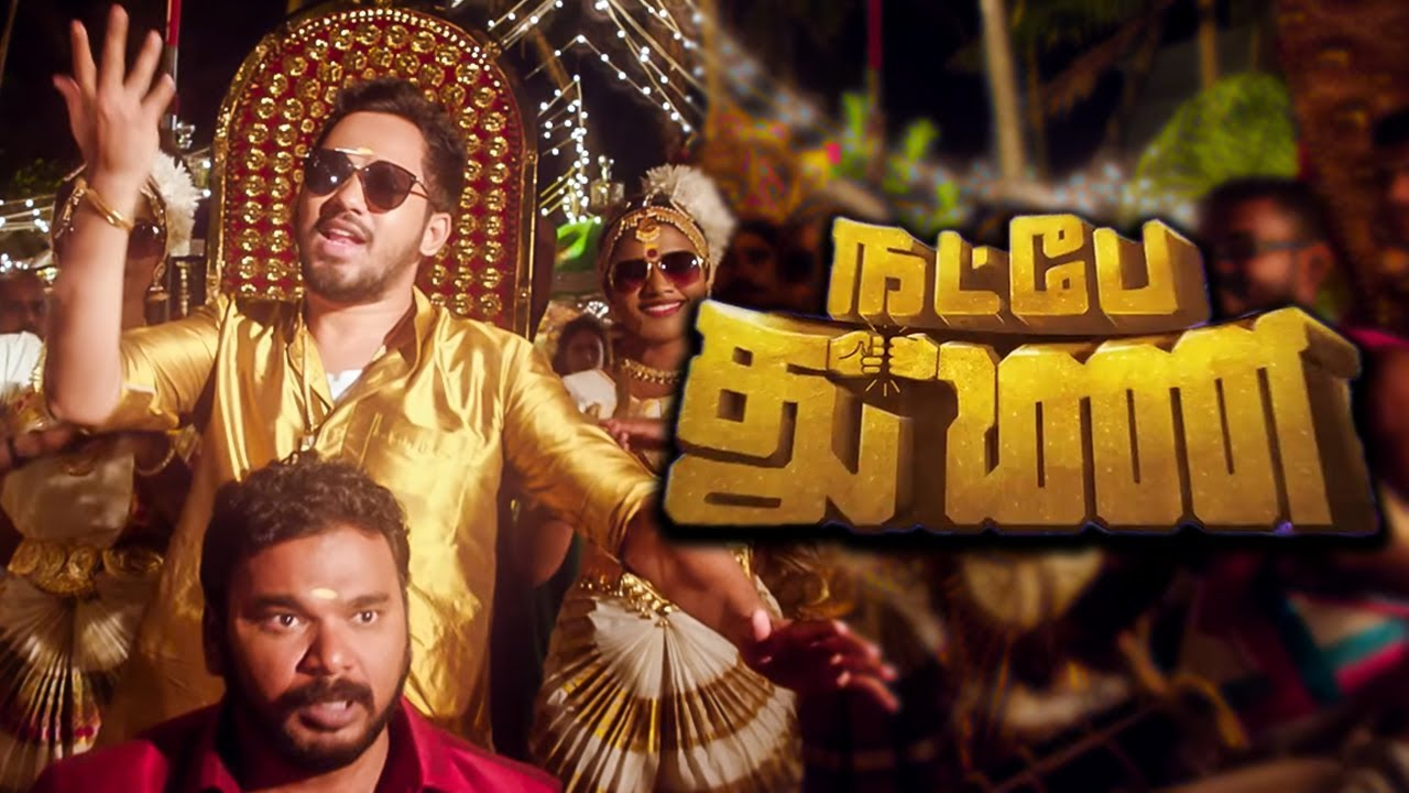 Hiphop Tamizha Adhi's Natpe Thunai Official First Look | Latest Tamil Movie Trailer