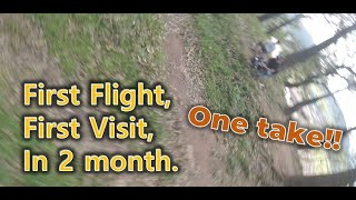 #FPV Freestyle #First Flight, First Visit, in 2 month . One Take!! #개판 #몇번쳐박는지 알아보아요.