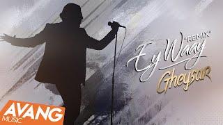 Ghaysar - Ey Waay (Клипхои Эрони 2019)