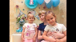 ВЛОГ Как мы отметили праздник Алина идет на день рождения Развлечения для детей VLOG