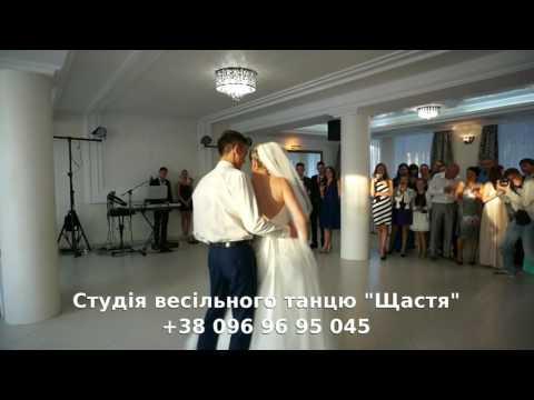 """""""Fedan studio"""" Перший весільний танець, відео 10"""
