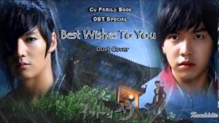 구가의서 OST Special - Best Wishes To You [feat. Choi Jin Hyuk] ~ ♥
