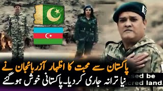 Azerbaijan Release Anthem For Pakistan and Turkey| Azerbaijan | Pakistan Azerbaijan Relations